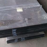 强磁吸不住的模具钢 DG60 7MN15 70MN 50MN