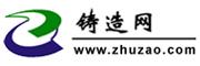 铸造网,领先的铸造行业服务平台