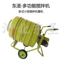 220伏小型水泥搅拌机这些原因导致整机抖动