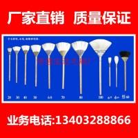 羊毛担笔、涂料笔、铁夹笔、掸笔、涂料笔、铸造工具、铸造用刷
