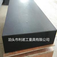 0级精度大理石平台 大理石平板厂家供应