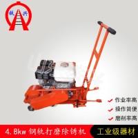茂名钢轨精磨除锈机CS-1产品用途