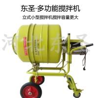 220伏小搅拌机小型水泥搅拌机电机型号大