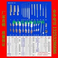 铸造修造型工具 压勺 提勾 钢批 刮刀 秋叶 秋鱼等铸造工具