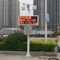 山东治理环境专用在线扬尘监测设备 腾宇电子
