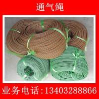 铸造排气用通气绳 塑料 排气绳 树脂砂 透气绳 出气绳