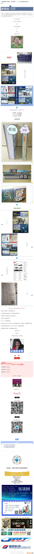 """【爆款推荐】压铸业""""葵花宝典""""——《2020压铸企业名录》_壹伴长图1"""