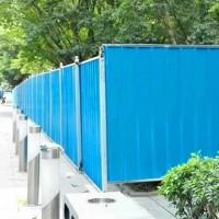 厂家批发彩钢广州围挡建筑工地施工围挡市政道路工程彩钢板围挡