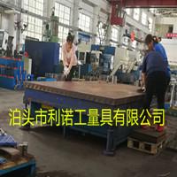 铸铁平板刮研铲刮、铸铁平台刮研铲刮、精度维修恢复