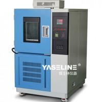 北京高低温试验箱真材实料、一站配齐 暖到你心里