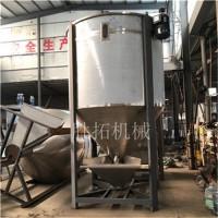 立式内螺杆搅拌机塑胶原料高速搅拌混料机加热烘干去潮热风干燥机
