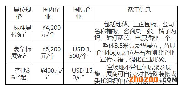 QQ浏览器截图20210325095703
