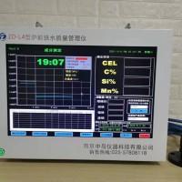 碳硅分析仪,铁水分析仪