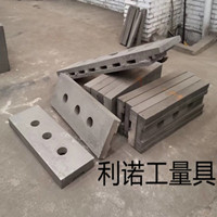 机床铸件、灰铁铸件、消失模铸件、铸造、机床床身铸件