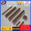 高品质h80黄铜棒/h63耐冲击黄铜棒,h62四方黄铜棒