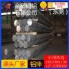 南阳规格铝棒0.5mm 2324铝板5b05铝棒3307铝管