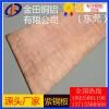 高硬质t2紫铜板-t2耐冲压紫铜板,t8耐腐蚀紫铜板
